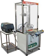 Peroni PEN LOOP - Полуавтомат для вставки в крышку петли