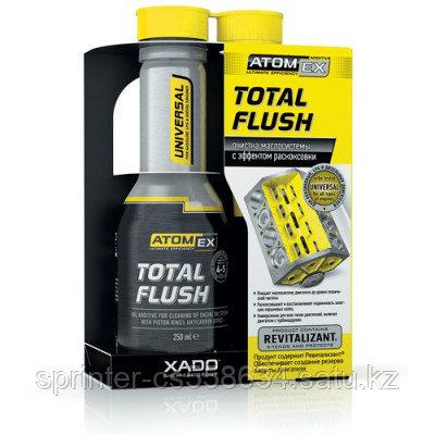 XADO ATOMEX TOTAL FLUSH (очиститель топливной системы)