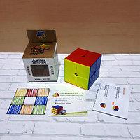 Скоростной кубик Рубика YuXin 2x2 Gold