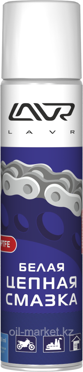 Белая цепная смазка с PTFE LAVR White chain lube with PTFE 400 мл (аэрозоль)
