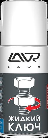 Жидкий ключ LAVR multifunctional  fast liquid key 210мл (аэрозоль), фото 2