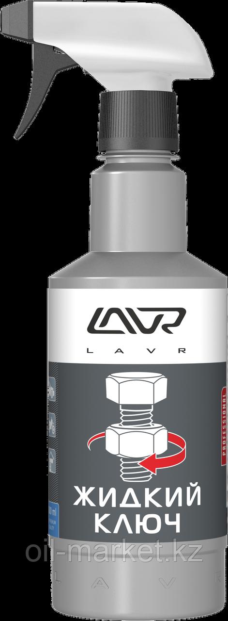 Жидкий ключ с триггером LAVR multifunctional penetrating grease 500мл