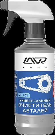 Универсальный очиститель деталей ML-201 с триггером  LAVR Universal parts cleaner 330мл, фото 2