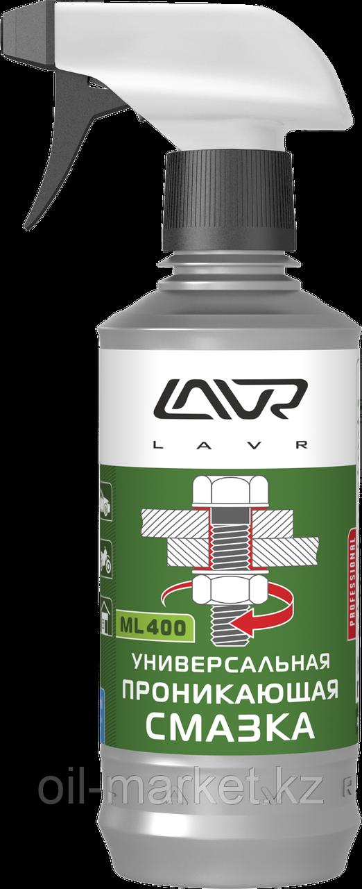 Проникающая смазка  с триггером ML-400 LAVR Universal penetrating lubricant 330мл