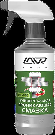 Проникающая смазка  с триггером ML-400 LAVR Universal penetrating lubricant 330мл, фото 2
