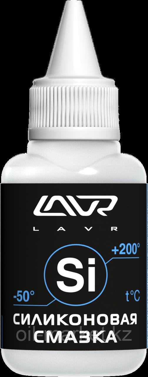 Силиконовая смазка LAVR Silicone grease 40 мл