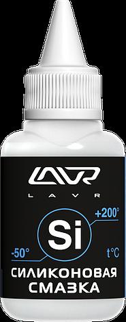 Силиконовая смазка LAVR Silicone grease 40 мл, фото 2