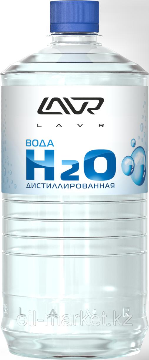 Вода дистиллированная LAVR Distilled Water 1000мл