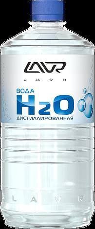 Вода дистиллированная LAVR Distilled Water 1000мл, фото 2