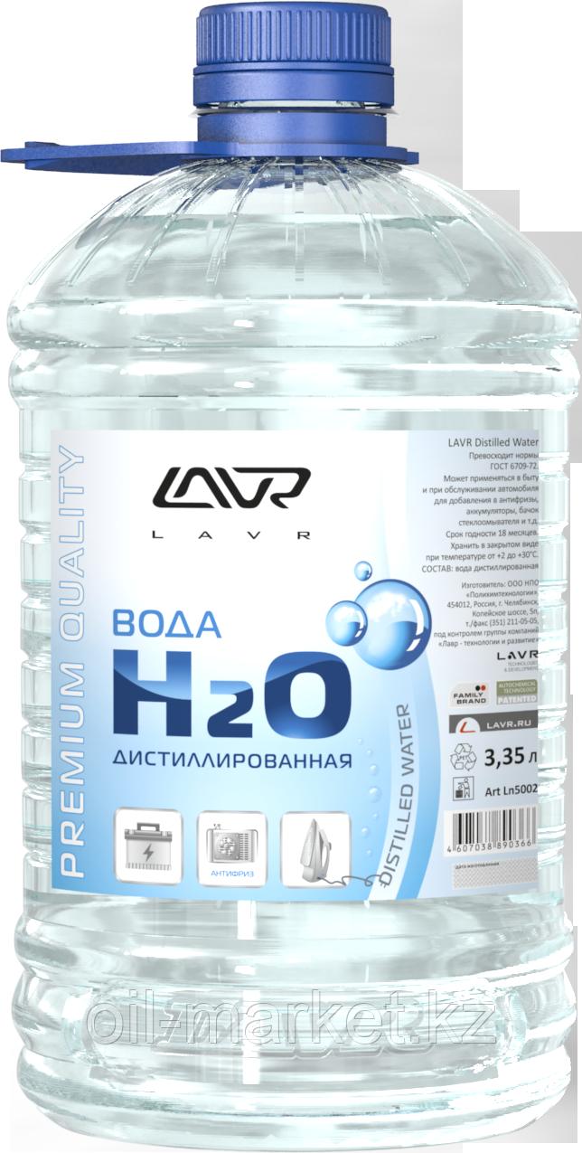 Вода дистиллированная LAVR Distilled Water 3,35л