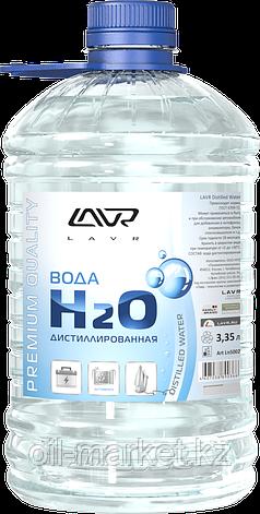 Вода дистиллированная LAVR Distilled Water 3,35л, фото 2