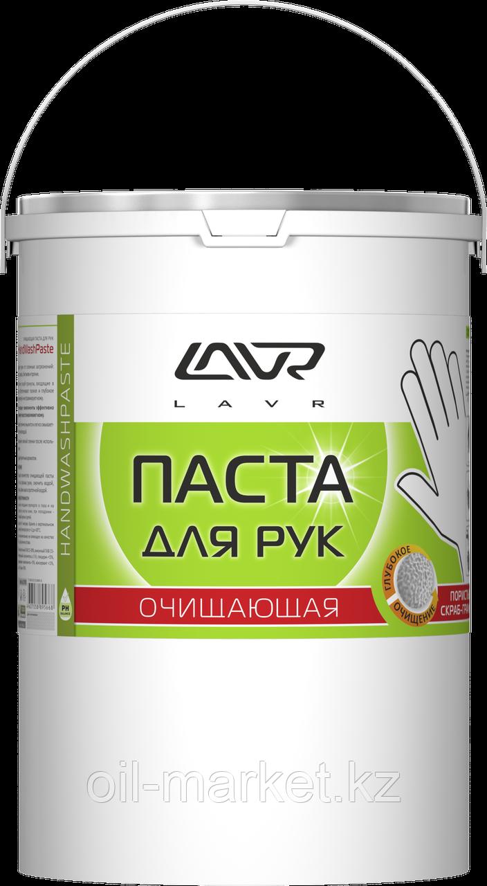 """Очищающая паста для рук """"Пористые скраб-гранулы"""" Handwashpaste 5 л"""