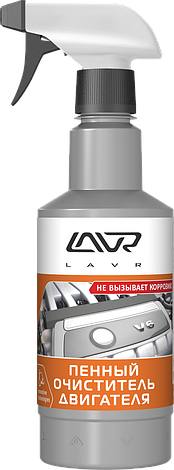 "Пенный очиститель двигателя ""Анти коррозия"" LAVR Foaming motor cleaner anti corrosion 480мл, фото 2"