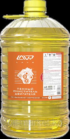 "Пенный очиститель двигателя ""Анти коррозия"" (концентрат 1:3-5) LAVR  foaming motor cleaner anti corrosion 5л, фото 2"