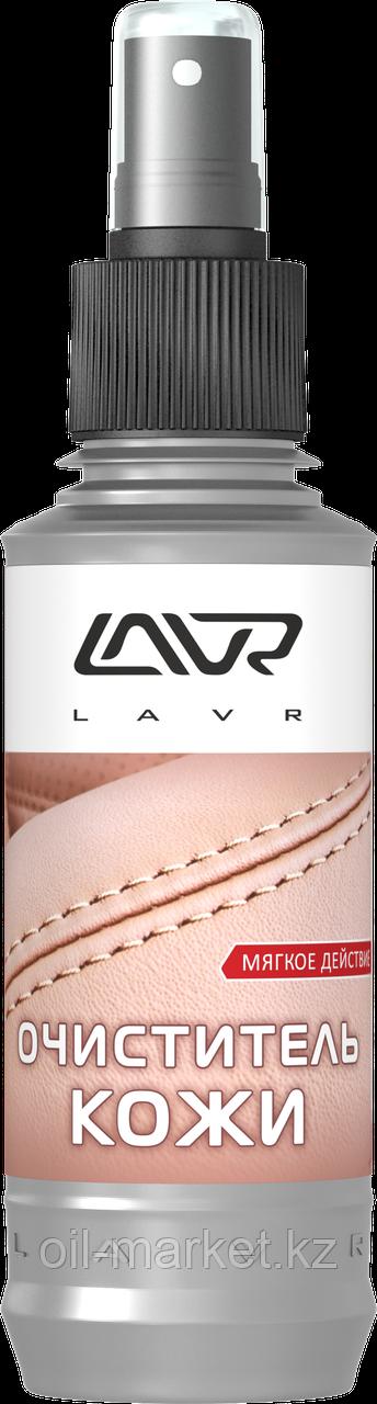 """Очиститель кожи """"Мягкое действие"""" LAVR Soft action leather cleaner 185 мл"""