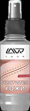 """Очиститель кожи """"Мягкое действие"""" LAVR Soft action leather cleaner 185 мл, фото 2"""