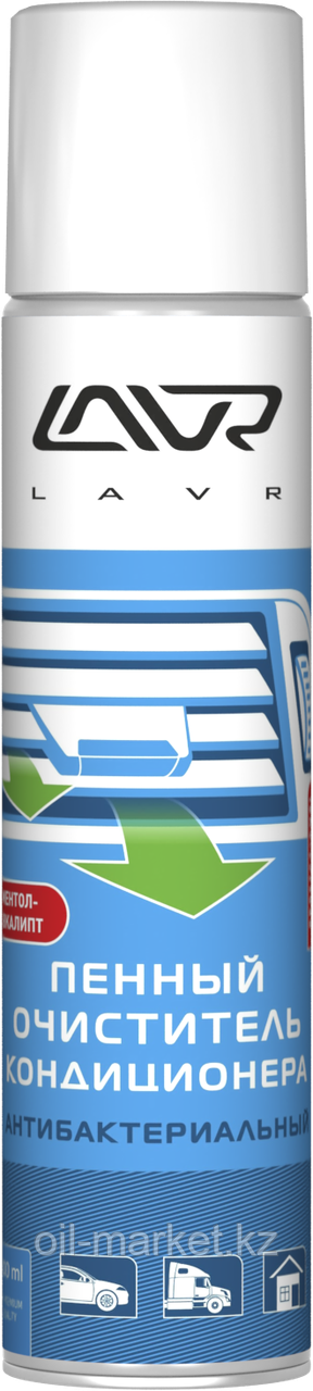 """Пенный очиститель кондиционера """"Антибактериальный"""" (ментол-эвкалипт) LAVR 400 мл"""