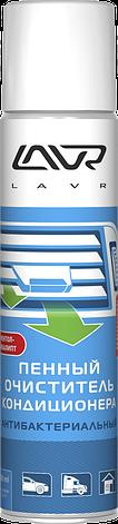 """Пенный очиститель кондиционера """"Антибактериальный"""" (ментол-эвкалипт) LAVR 400 мл, фото 2"""