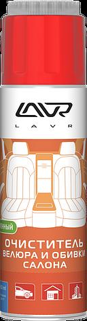 Пенный очиститель велюра и обивки салона LAVR Deep- cleaning interior foam 650 мл, фото 2