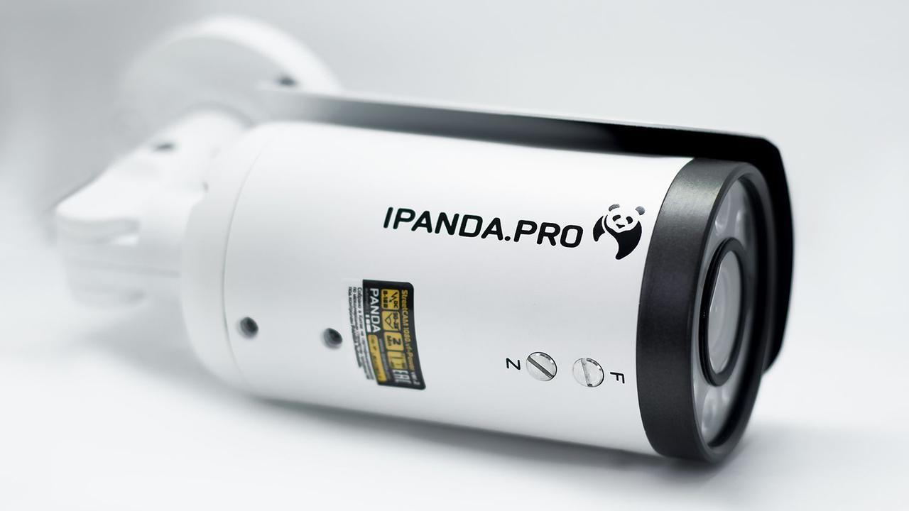 AHD камера Цилиндрическая камера STREETCAM 1080.VF-POWER (6-50)