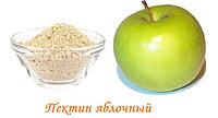 """""""Пектин яблочный """"100 гр"""