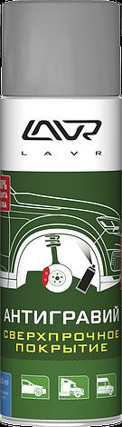 """Антигравий серый """"Экстремальная защита"""" LAVR Undercoating protection grey 650 мл (аэрозоль), фото 2"""