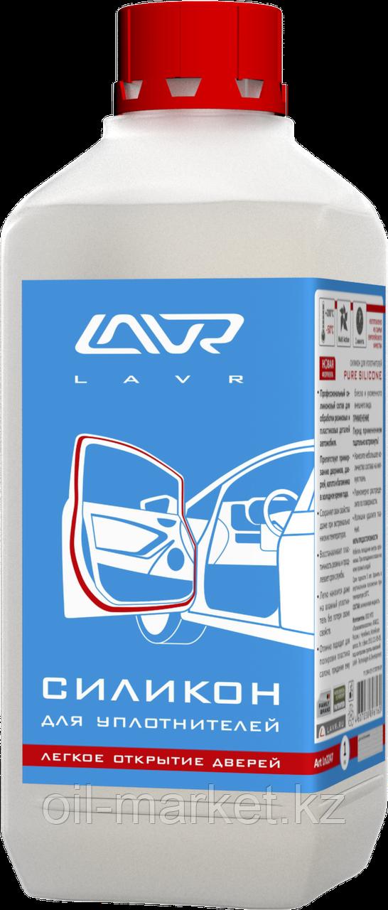 Силикон для уплотнителей LAVR Pure Silicone 1л
