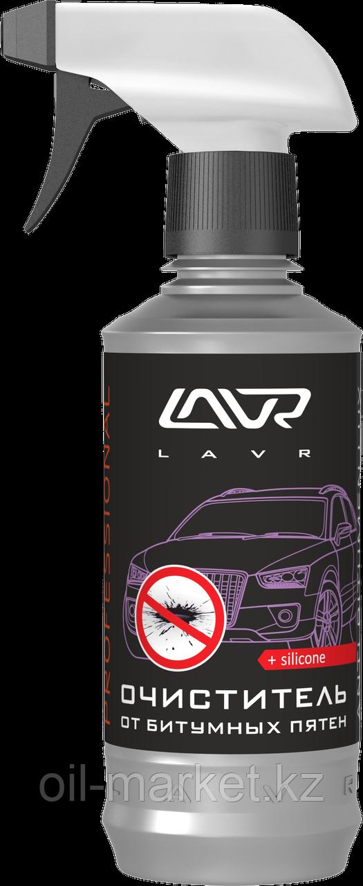 Очиститель от битумных пятен с силиконом профессиональная формула LAVR Anti Bitumen Lux 330мл