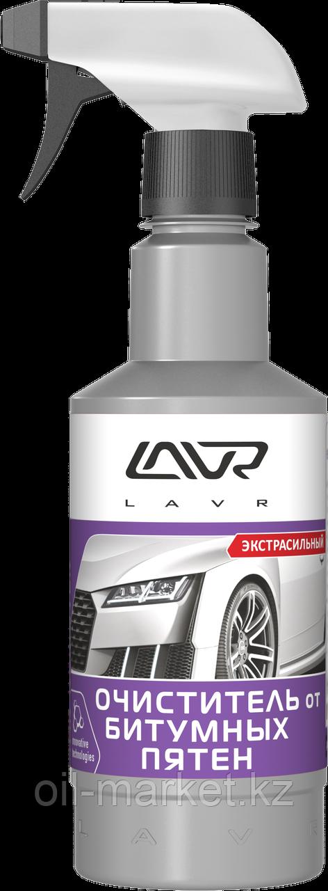 Очиститель от битумных пятен с триггером LAVR Extra strong tar remover 500мл