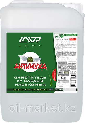 Очиститель кузова Антимуха (концентрат 1:7) LAVR Anti Fly Cleaner 5л, фото 2