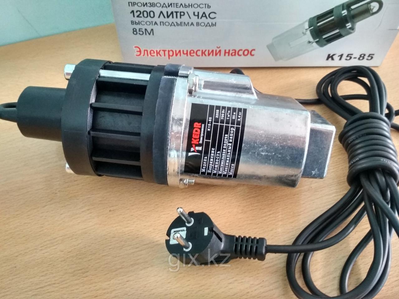 Электрический насос для воды (малыш, гном) K15-85