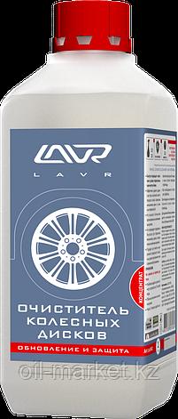 """Очиститель колёсных дисков """"обновление и защита"""" (концентрат 1:3-5) LAVR Wheel Disks Cleaner universal 1л, фото 2"""