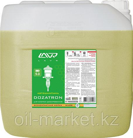 """Автошампунь для бесконтактной мойки """"DOZATRON"""" для систем дозирования 9.0 (1-2%) Auto Shampoo DOZATRON 23 кг, фото 2"""