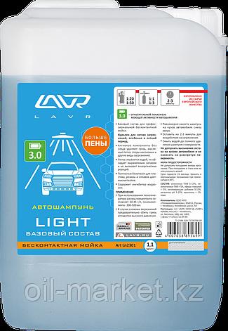 """Автошампунь для бесконтактной мойки """"LIGHT"""" базовый состав 3.0 (1:30-1:50)LAVR Auto shampoo LIGHT 5,4 кг, фото 2"""