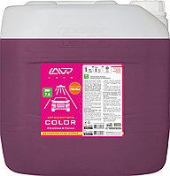 """Автошампунь для бесконтактной мойки """"COLOR"""" розовая пена 7.6 (1:70-100) Auto Shampoo COLOR 24 кг"""
