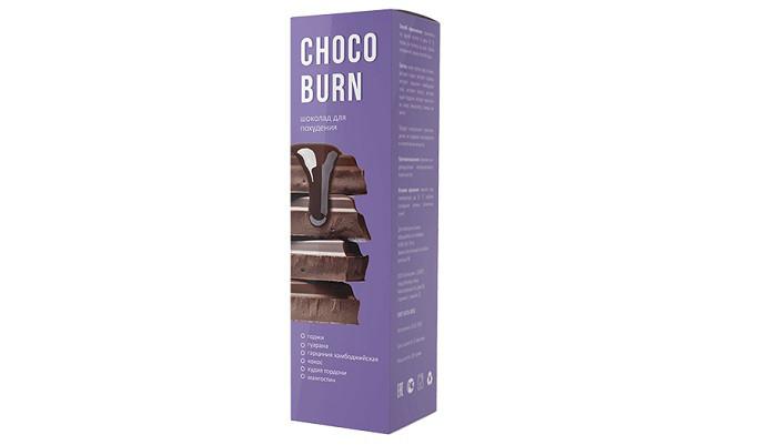 ChocoBurn (Шокоборн) - шоколад для похудения