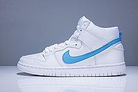 Nike SB Dunk High Mulder