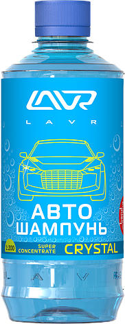 Автошампунь-суперконцентрат Crystal 1:120 - 1:320 LAVR crystal autoshampoo superconcentrate , 450мл, фото 2