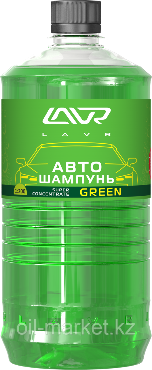 Автошампунь-суперконцентрат Green 1:120 - 1:320 LAVR Auto Shampoo Super Concentrate, 1000мл