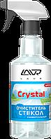 Очиститель стекол Кристалл с триггером LAVR Glass Cleaner Crystal 500мл