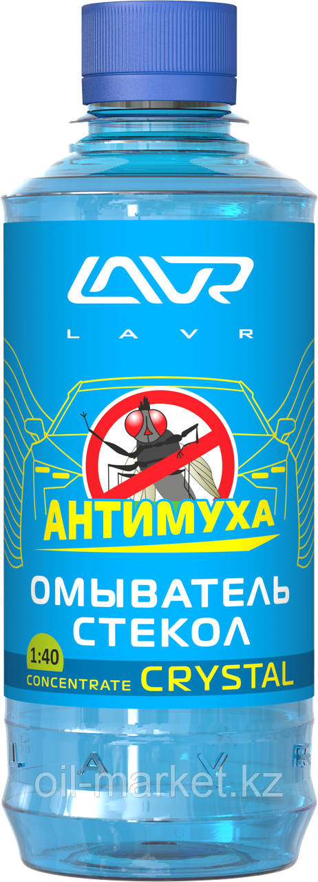 Омыватель стекол концентрат Анти Муха Crystal LAVR Glass Washer Concentrate Anti Fly 330мл