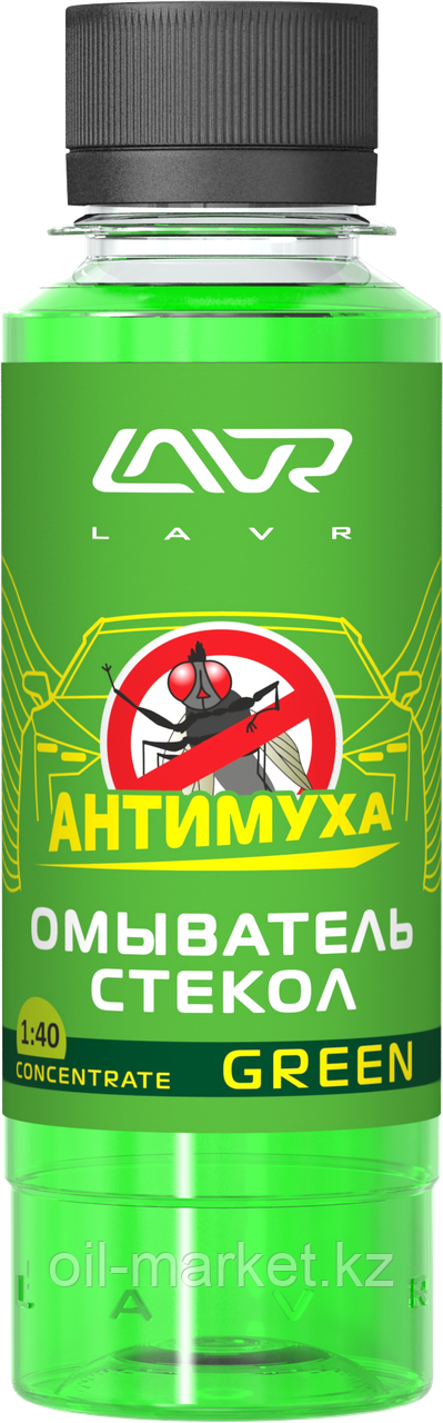 "Омыватель стекол концентрат ""Анти Муха"" Green LAVR Glass Washer Concentrate Anti Fly 120мл"