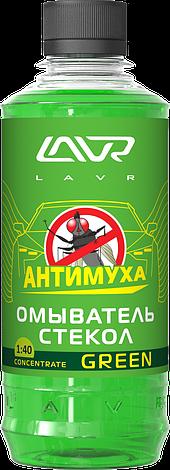 "Омыватель стекол концентрат ""Анти Муха"" Green LAVR Glass Washer Concentrate Anti Fly 330мл, фото 2"