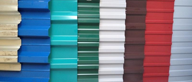 Профнастил глянцевый (цветной) 110, 0.35