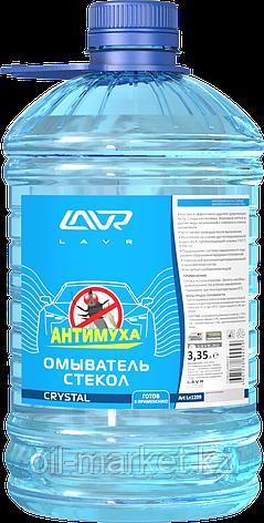 "Омыватель стекол ""Анти-муха"" Crystal LAVR Glass Washer Anti Fly 3,35л, фото 2"
