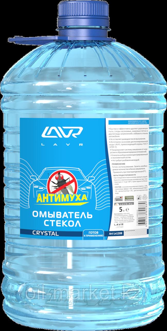 "Омыватель стекол ""Анти-муха"" Crystal LAVR Glass Washer Anti Fly 5л"