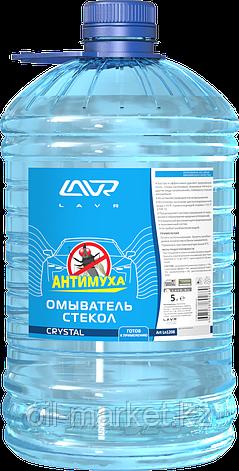 "Омыватель стекол ""Анти-муха"" Crystal LAVR Glass Washer Anti Fly 5л, фото 2"