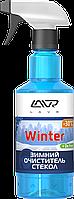 Зимний очиститель стекол (-30C) с триггером LAVR Glass cleaner winter 500мл