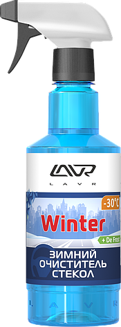 Зимний очиститель стекол (-30C) с триггером LAVR Glass cleaner winter 500мл, фото 2