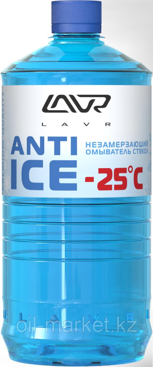 Незамерзающий омыватель стекол Anti-ice (-25С) LAVR Anti Ice 1000мл